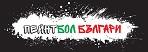paintballbulgaria Logo